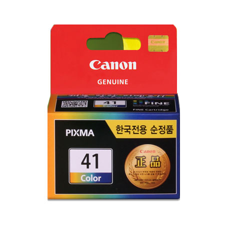 캐논 CL-41 정품잉크(3색컬러) 4mLx3색 / iP1200