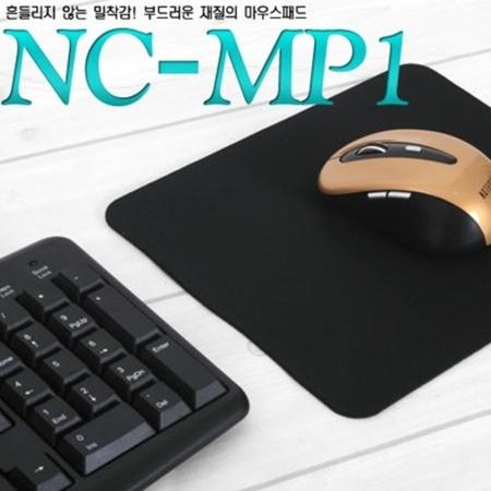 노트케이스 NC-MP1  마우스패드 블랙