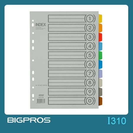 대흥 A4 10분류 I310 인덱스 5pk/set
