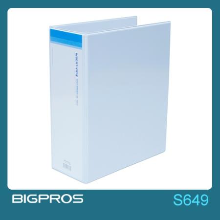 대흥 사다리바인더 A4 백색 10cm 3공 S649