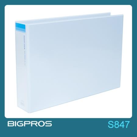 대흥 사다리바인더 A3 백색 7cm 3공 (가로형) S847