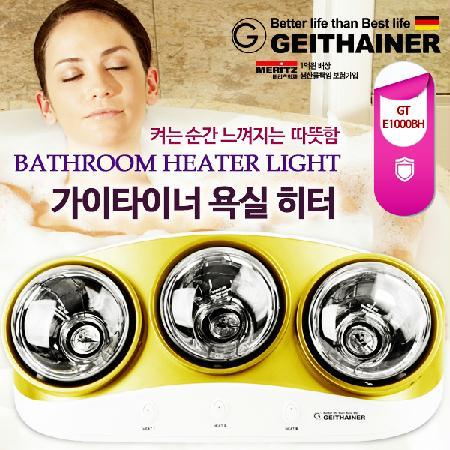 [가이타이너]욕실 전기 히터 GT-E1000BH