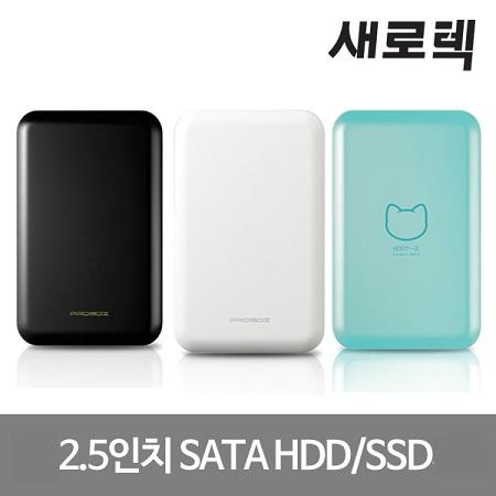 새로텍 WIZ-2510U3 블랙 1TB 슬림 심플 2.5인치 외장하드 1TB