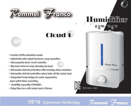 롬멜프랑코 초음파 가습기 RF-17025HD