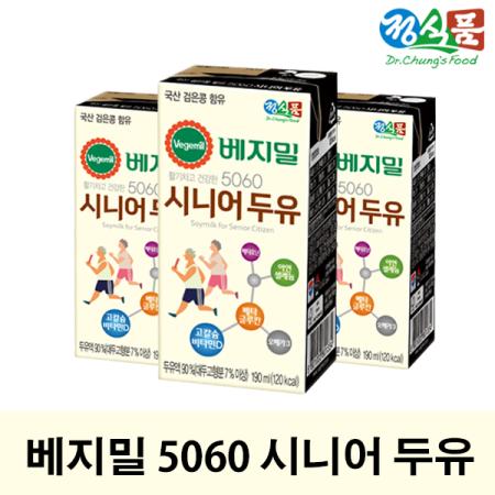 베지밀 5060시니어두유 190ml*16팩/SET