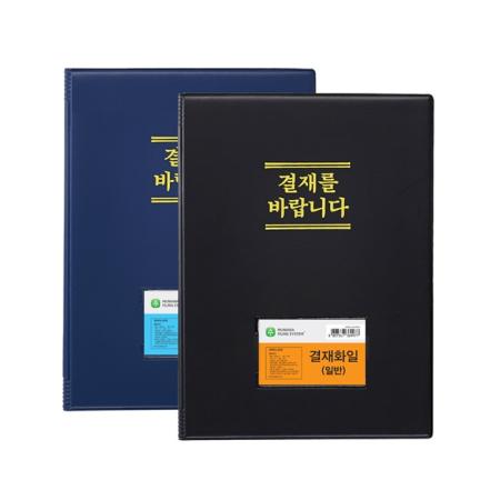 문화 A4 PVC 보급형 결재판 흑색 F699A-7 창문무