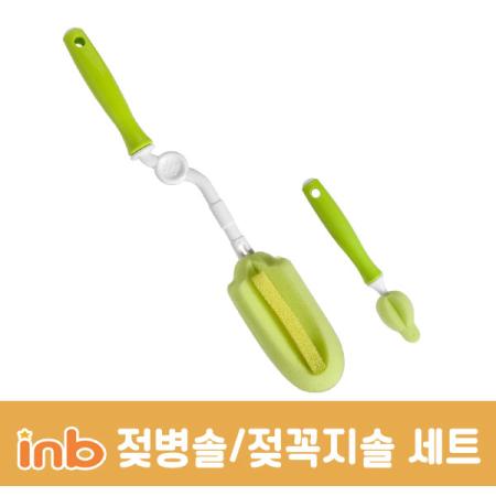 아이앤비 젖병회전솔+젖꼭지솔 세트