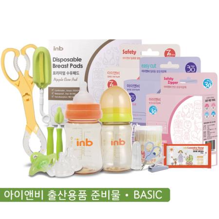 아이앤비 출산준비물 선물세트(베이직)