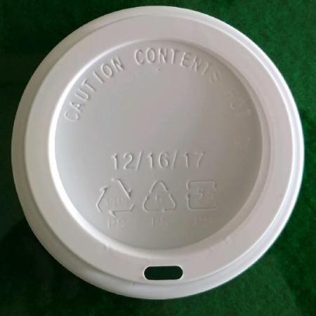 12온스 종이컵 뚜껑 1,000개입/BOX