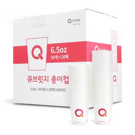 Qbridge 6.5oz종이컵(180g,무형광 천연펄프100%) 1,000개/BOX