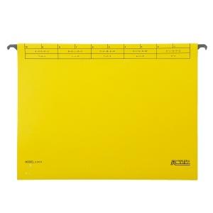 행잉 화일 노랑색, A4